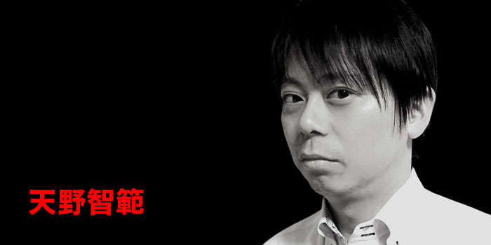 https://ana-pigmo.com/wp00/wp-content/uploads/2016/02/takosyoukai.amano_.jpg