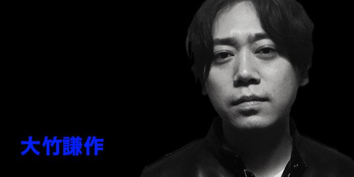https://ana-pigmo.com/wp00/wp-content/uploads/2016/02/takosyoukaiotake.jpg