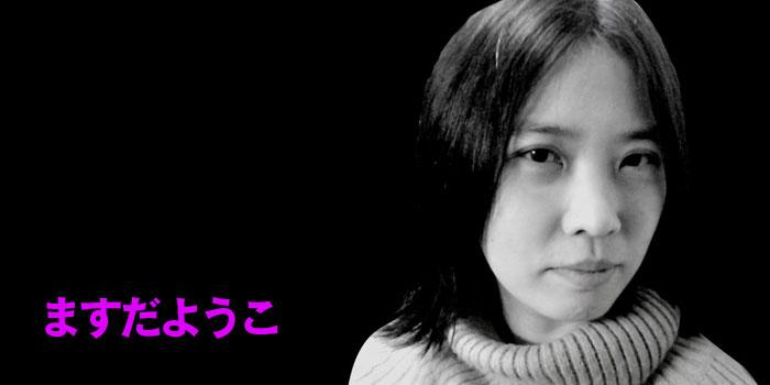 https://ana-pigmo.com/wp00/wp-content/uploads/2016/03/takosyoukai.yoko_.jpg