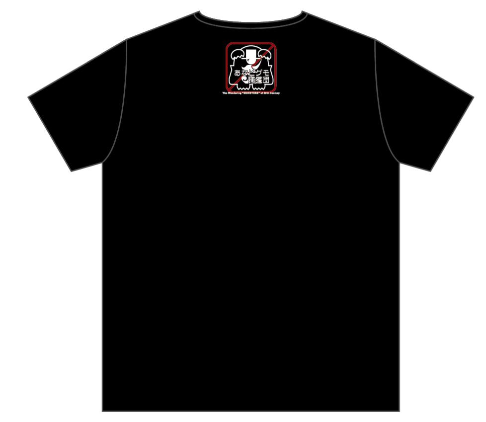 pig_shirt2014_ura